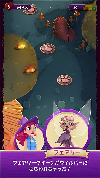 bubblewitch3- (1)