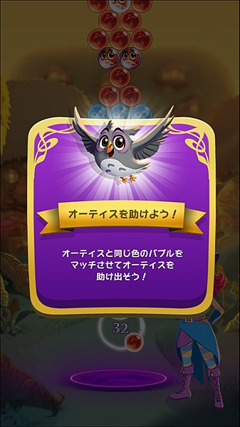 bubblewitch3- (2)