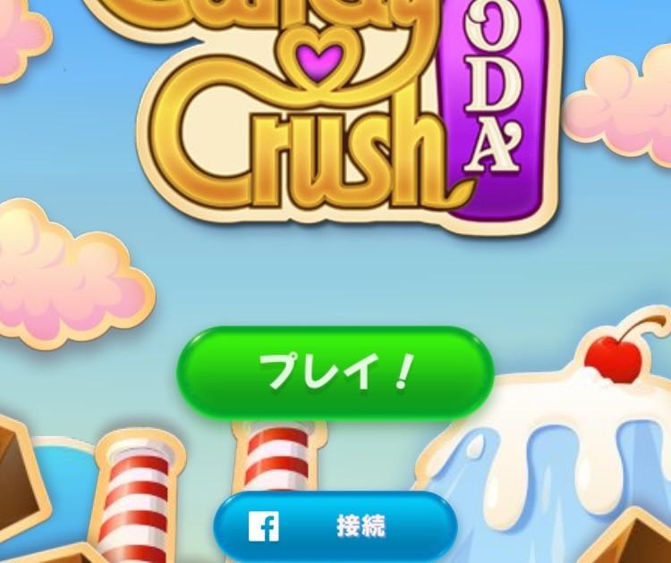 candycrush-soda-0