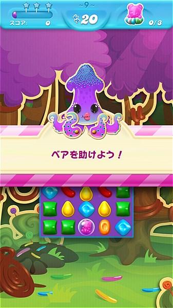 candycrush-soda- (11)