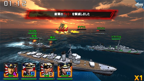 chronicle-of-warships- (11)