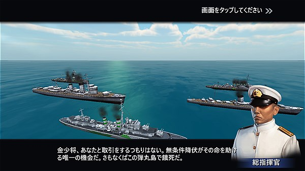chronicle-of-warships- (14)