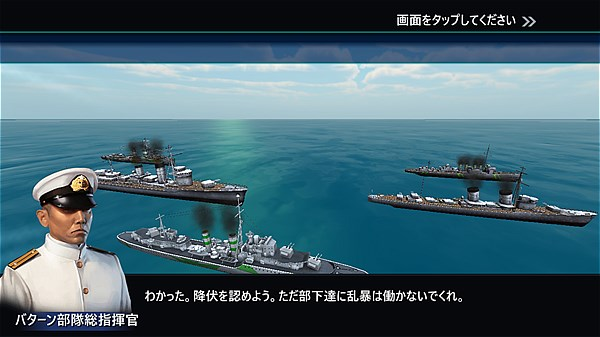 chronicle-of-warships- (15)