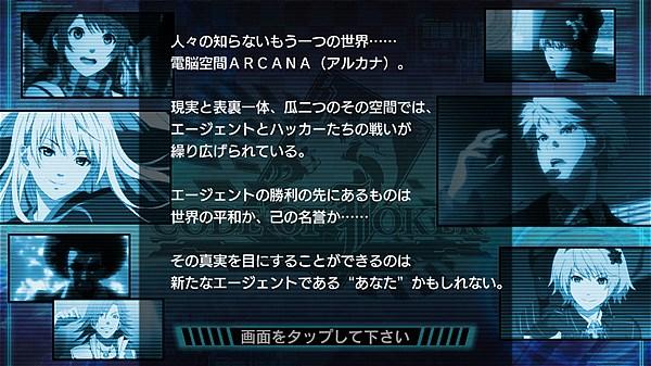 code-of-joker- (1)
