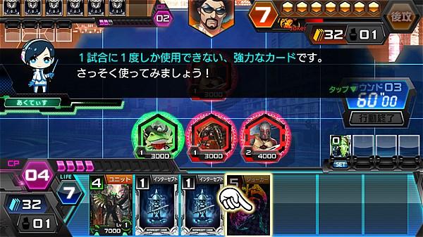 code-of-joker- (13)