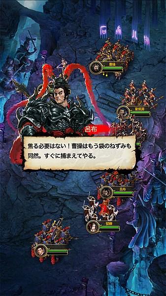 cross-saga- (1)