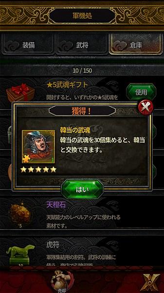cross-saga- (11)