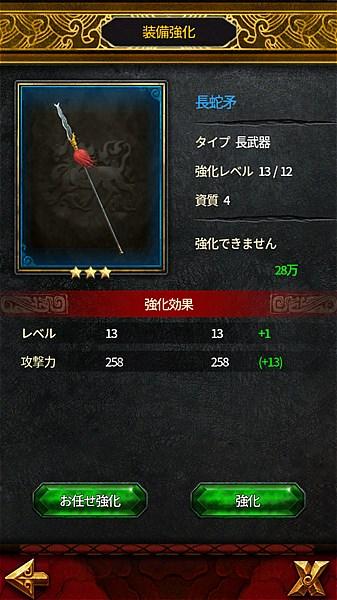 cross-saga- (15)