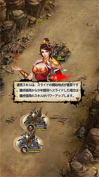 cross-saga- (3)