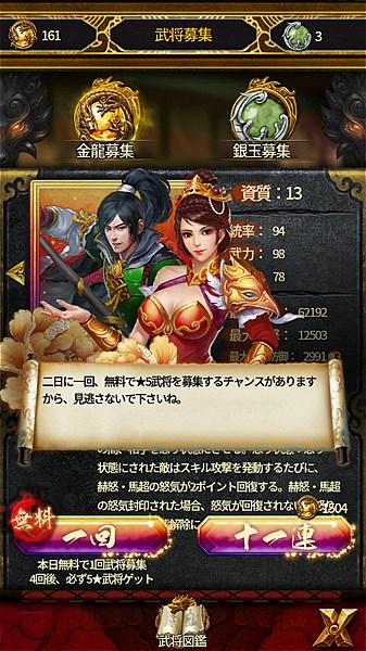 cross-saga- (5)