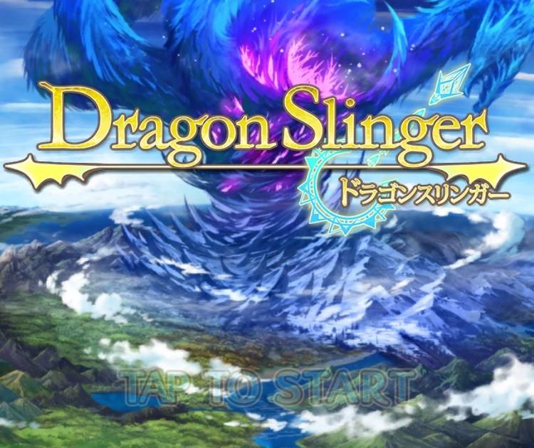 dragon-slinger-0