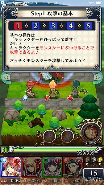 dragon-slinger-1