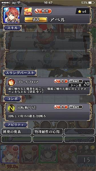 dragon-slinger-12