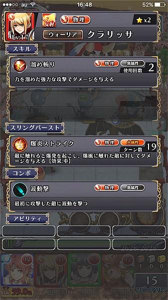 dragon-slinger-13