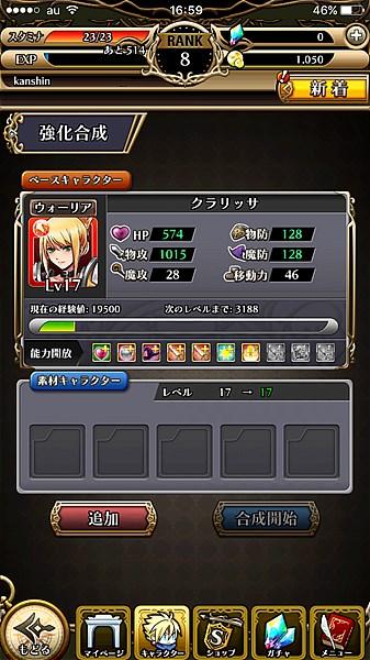 dragon-slinger-18