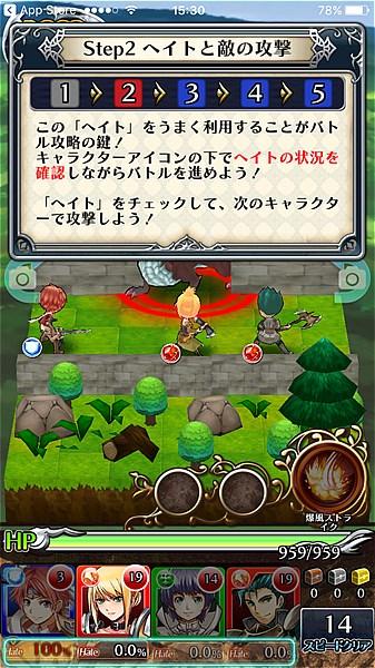 dragon-slinger-2