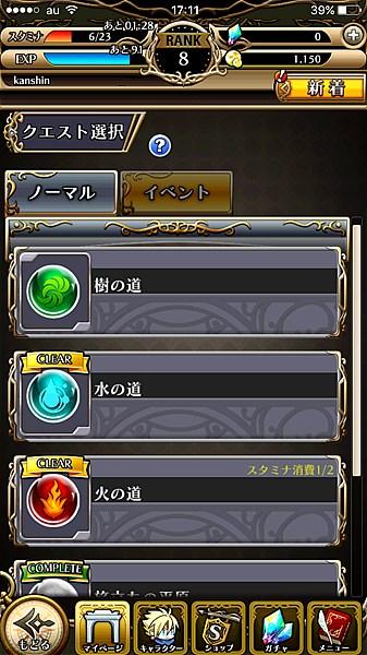 dragon-slinger-20