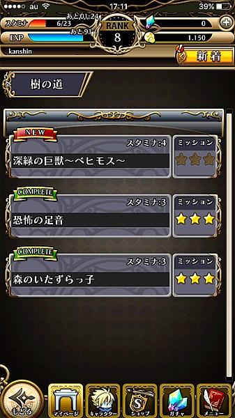 dragon-slinger-21