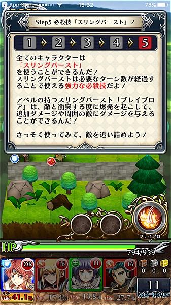 dragon-slinger-3