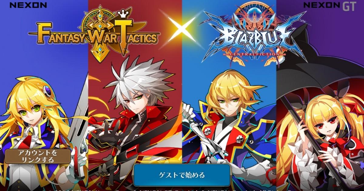 fantasy-war-tactics-0