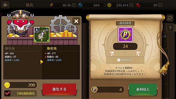 fantasy-war-tactics-7