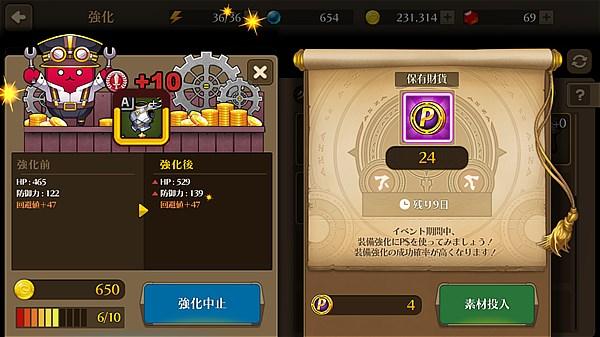 fantasy-war-tactics-8