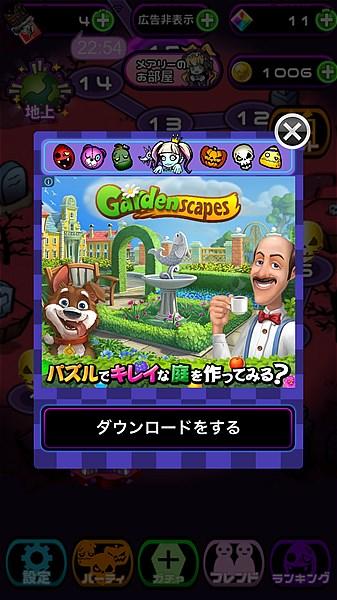 garden-zombie-14