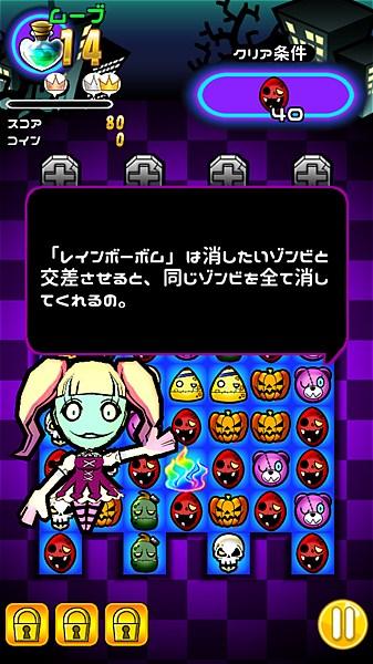 garden-zombie-7