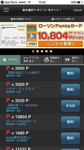 magazine-pocket-22
