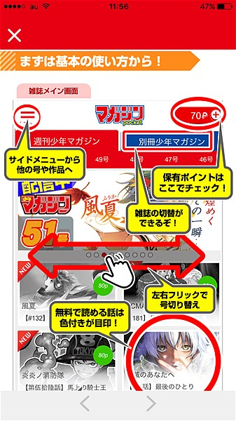 magazine-pocket-4