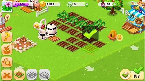 rainbow-farm-3-2