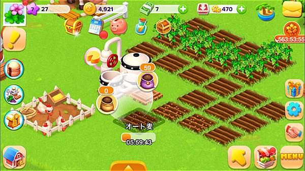 rainbow-farm-5
