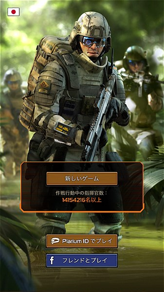soldiers-inc-1