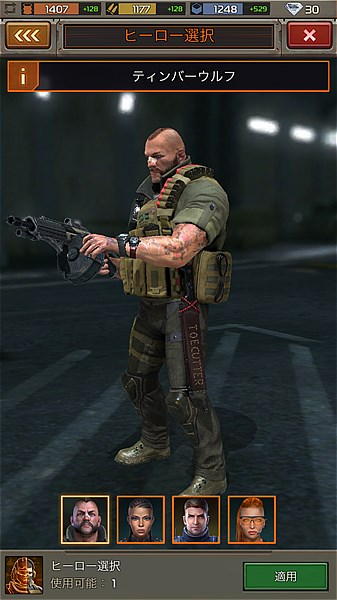 soldiers-inc-16