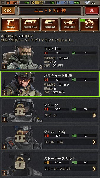 soldiers-inc-18