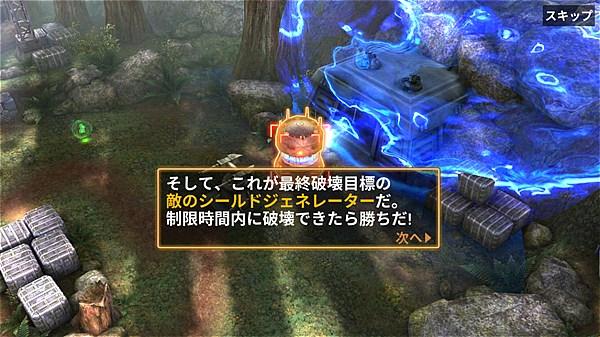 starwars-force-arena- (1)