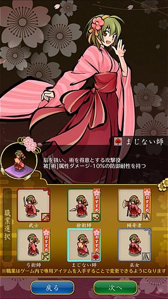 utsushiyo-tobari- (1)