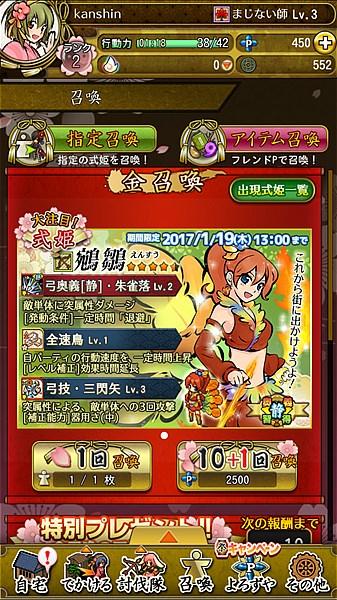 utsushiyo-tobari- (5)