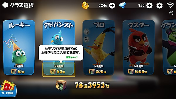 angrybirds-dice- (27)