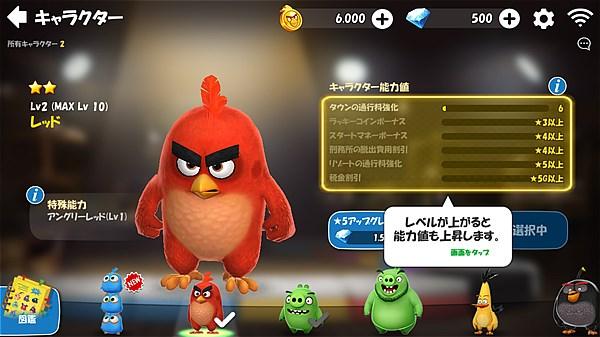 angrybirds-dice- (8)