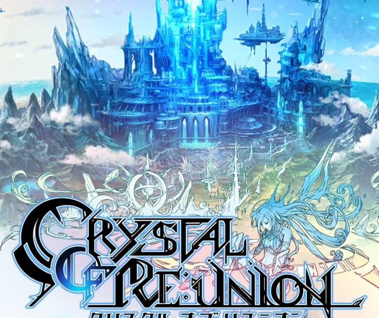crystal-of-reunion-0
