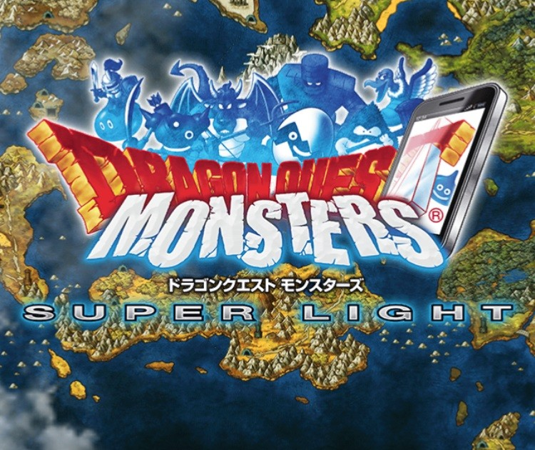 dragonquest-monsters-super-light-0
