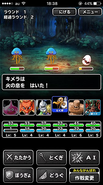 dragonquest-monsters-super-light- (10)