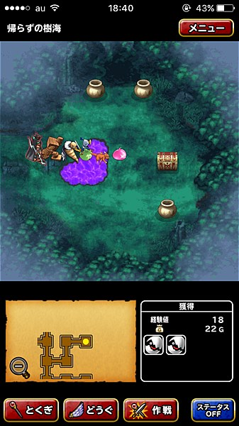 dragonquest-monsters-super-light- (13)