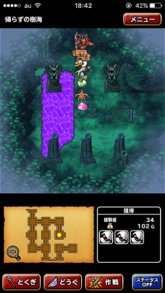dragonquest-monsters-super-light- (15)