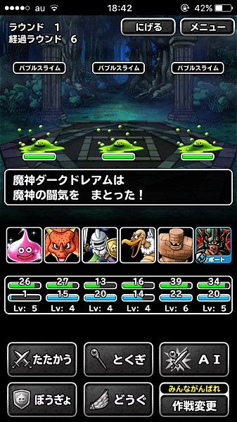 dragonquest-monsters-super-light- (16)