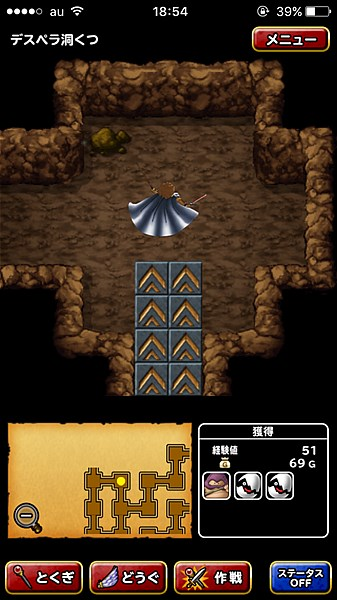 dragonquest-monsters-super-light- (24)
