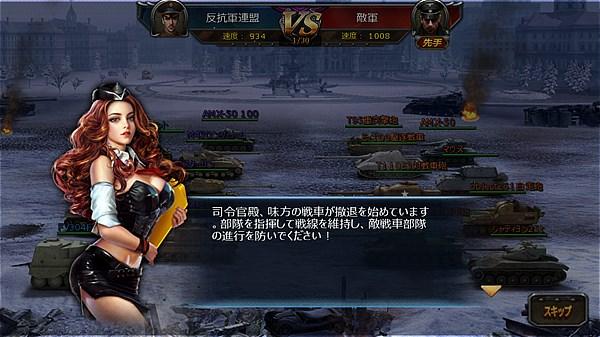 empire-of-tanks- (1)