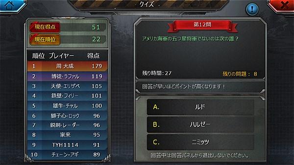 empire-of-tanks- (15)