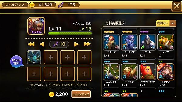 fantasy-squad- (11)